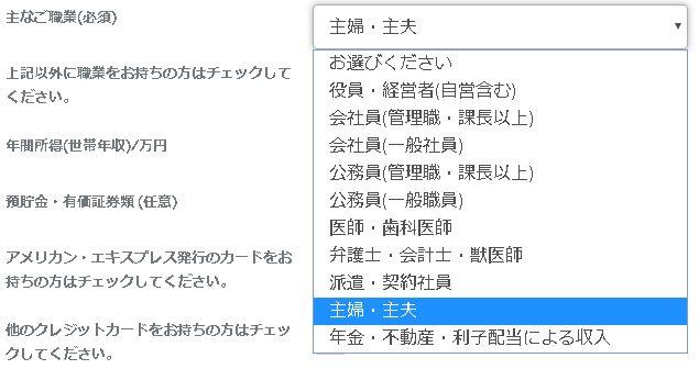 amex-syuhu3.jpg