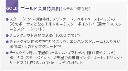 tab1_gold_tokuten.jpg