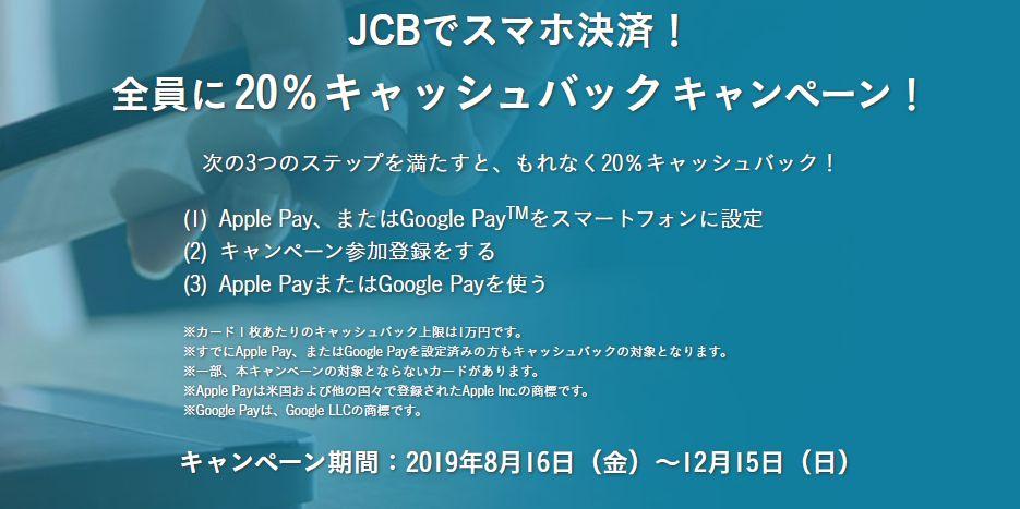 jcb-cam1.jpg
