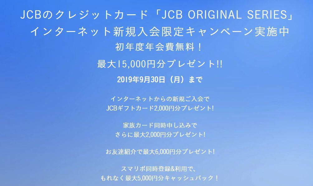 jcb-cam2.jpg