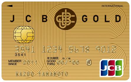 jcb-g1.png