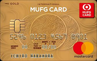 mufg-g1.png